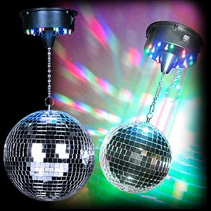Mirror Balls For DJs | Mirror Balls Motors | 123DJ | Chicago DJ ...