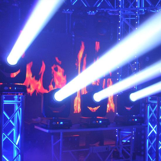 American DJ Vizi Beam 5RX