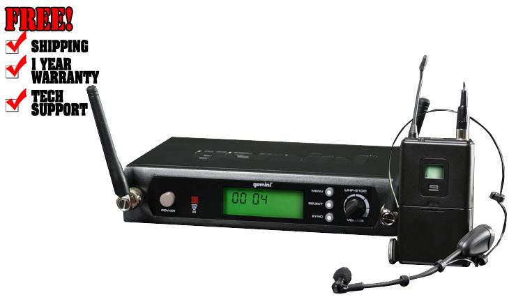 Gemini UHF-5100HL
