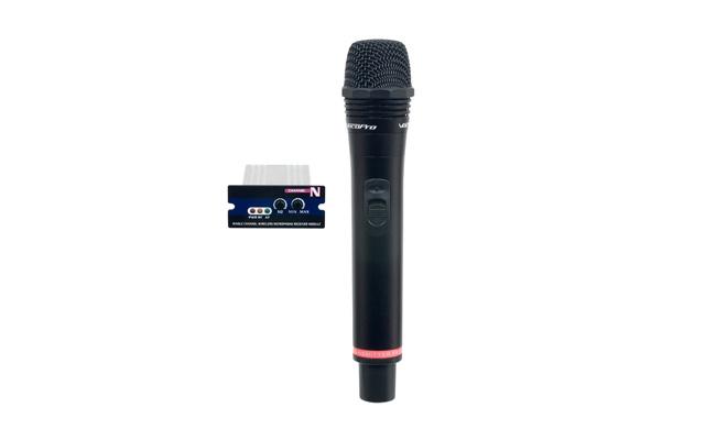 VocoPro UMH-5805