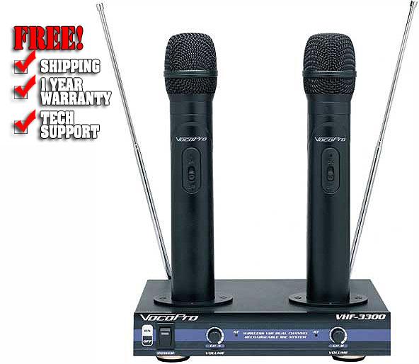 VocoPro VHF-3300