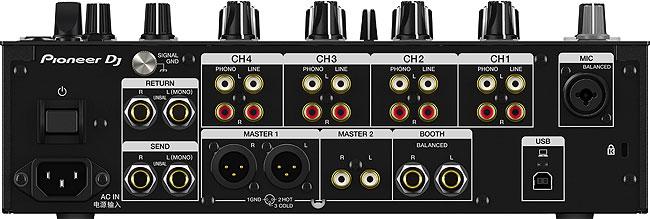 Pioneer DJ DJM-450 2-channel mixer