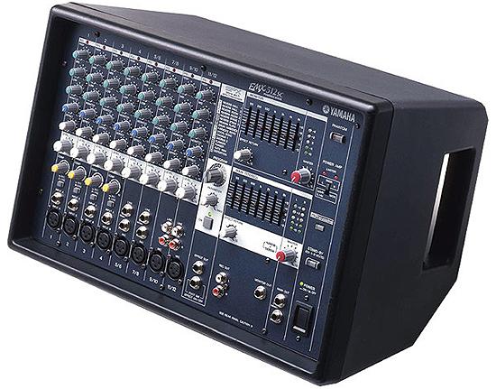 Yamaha emx512sc dj powered mixer dj audio chicago dj for Yamaha dj speaker