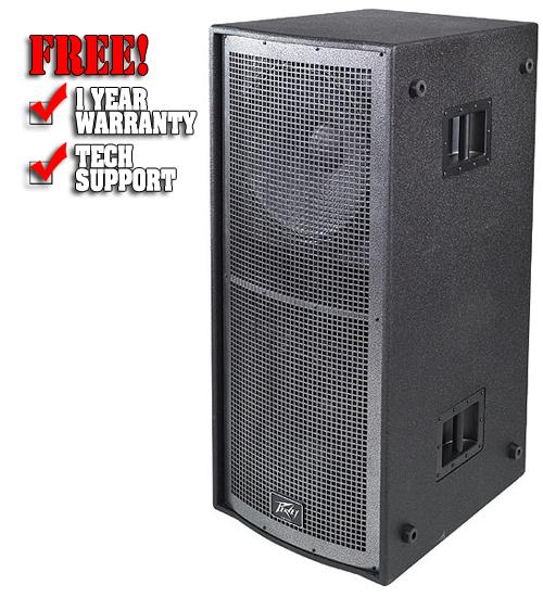 peavey qw 218 dj speakers dj audio chicago dj equipment 123dj. Black Bedroom Furniture Sets. Home Design Ideas