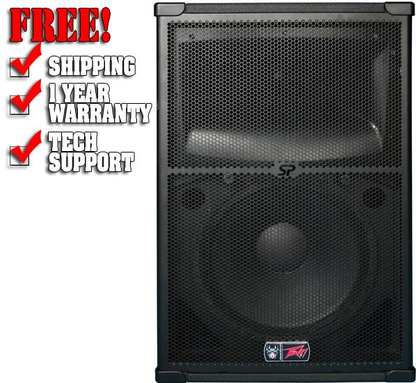 peavey speakers sp2
