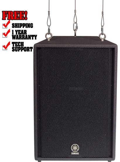 Yamaha c115va for Yamaha speakers price