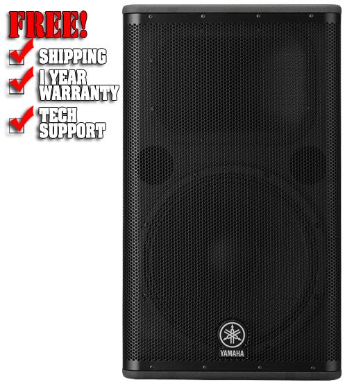 Yamaha dsr115 dj subwoofer dj audio chicago dj for Yamaha dj speaker