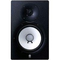 Studio monitor speakers 123dj chicago dj equipment for Yamaha hs80m specs