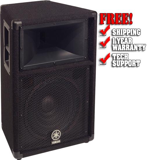 Yamaha s112v dj subwoofer dj audio chicago dj for Yamaha dj speaker