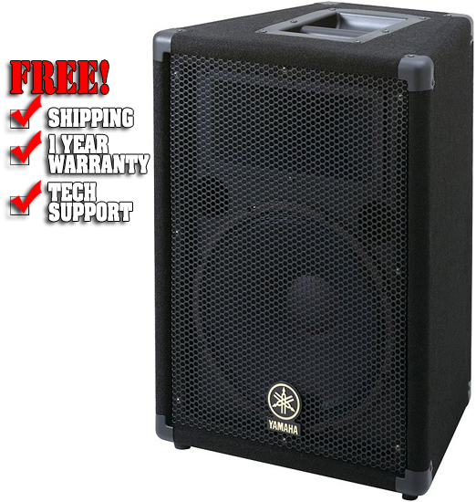 yamaha br12 high performance speaker dj speakers