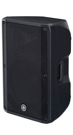 Yamaha dbr15 powered speaker dj subwoofer dj audio for Yamaha dj speaker