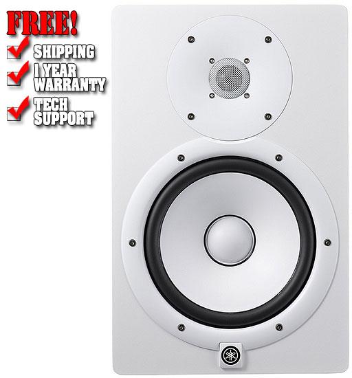 Yamaha hs8 white powered studio monitor for Yamaha hs8 price