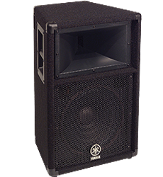 Yamaha dj speakers subwoofers and monitors for Yamaha dj speaker