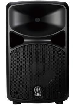 Yamaha stagepas 600i complete portable pa system dj for Yamaha dj speaker