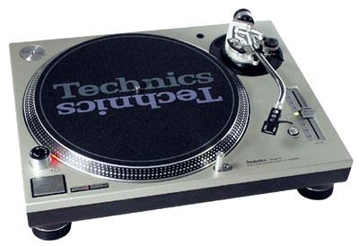 Technics Sl 1200mk5